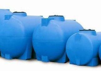 Depósito para água horizontal
